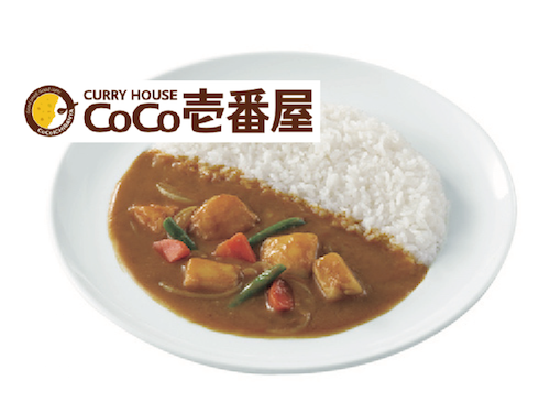 With the Introduction of a Vegetarian Curry, CoCo Ichiban Now Has a Curry for Everyone!