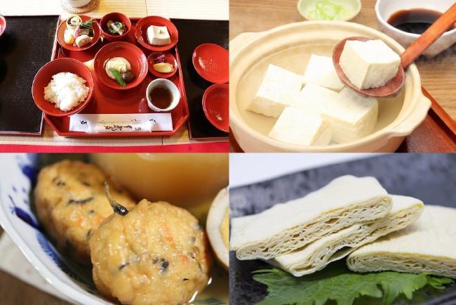 鎌倉 時代 食事